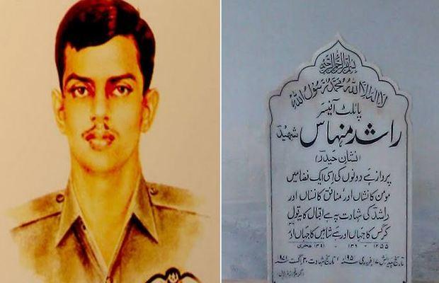 Nishan-e-Haider Rashid Minhas's 50th Martyrdom Anniversary
