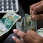 Rupee continues to depreciate against US dollar