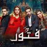 7th Sky Entertainment's drama serial 'Fitoor' has the audience hooked as the story line escalates