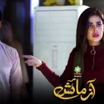 Azmaish Episode 39-45 Overview: Shiza is exposed and Basit divorces her