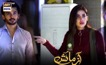 Azmaish Episode 39-45 Overview
