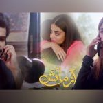 Azmaish Episode 46-52 Overview: Basit is desperate to marry Nimra