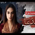 Baddua Episode-1 Review: Beginning of a story that moves around a flirty girl Abeer