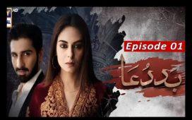 Baddua Episode 1 Review