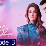 Berukhi Episode-3 Review: Sabeen agrees to marry Kamran