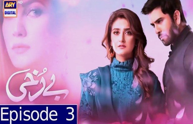 Berukhi Episode-3 Review