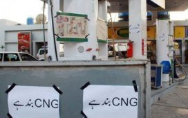 CNG closed