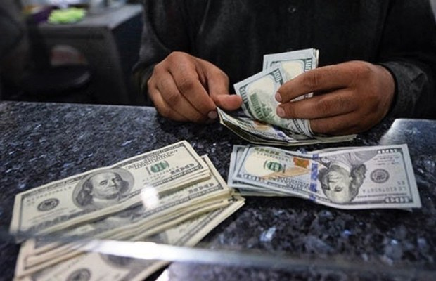 Dollar breaks previous day's record