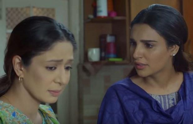 Ek Jhoota Lafz Mohabbat Ep-6 Review
