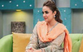 Nadia Khan fell victim to cyber-fraud