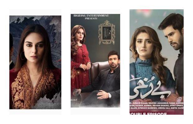 Five new ARY Digital's dramas