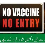 No Vaccine No Entry! NCOC issues stern warning to people not vaccinated