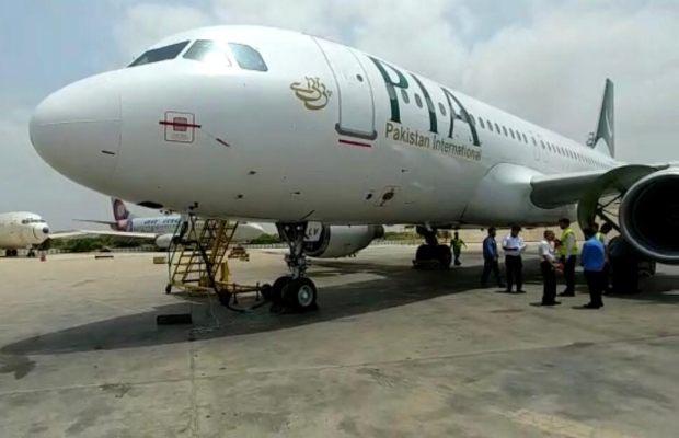 Islamabad-Kabul commercial flight operation