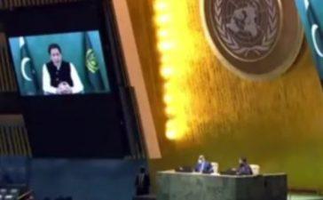 PM Imran Khan address