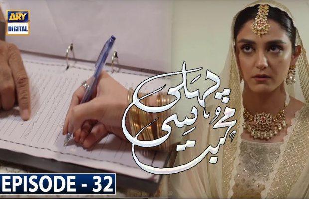 Pehli Si Muhabbat Ep-32 Review
