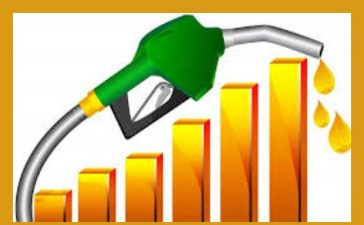 Price of petrol hiked by Rs5 per liter