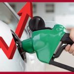 Petrol price increased by Rs4 from October 1