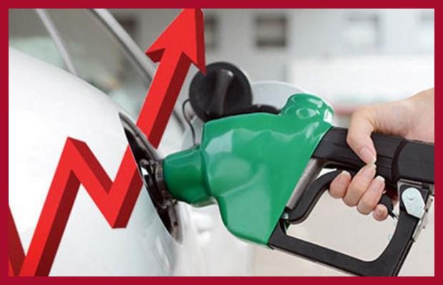Petrol price in Pakistan