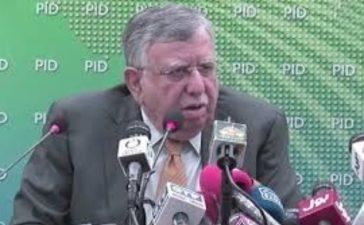 Federal Finance Minister Shaukat Tareen