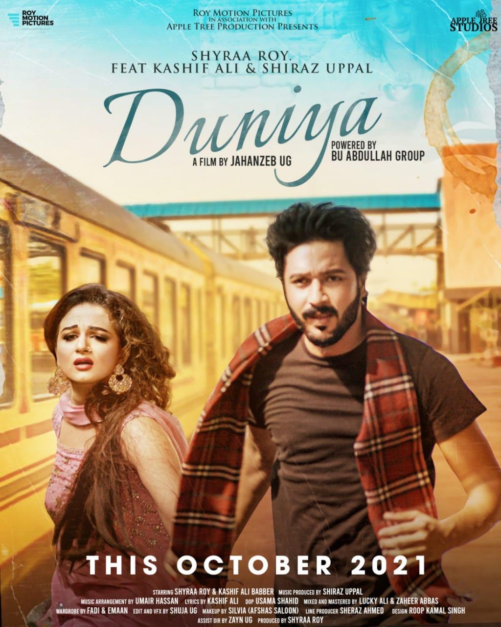 DUNIYA single poster