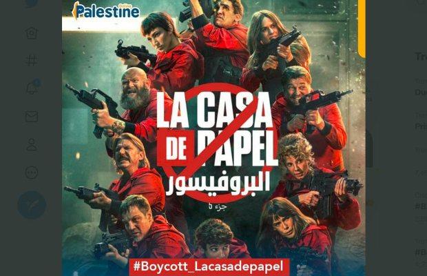 Money Heist boycott
