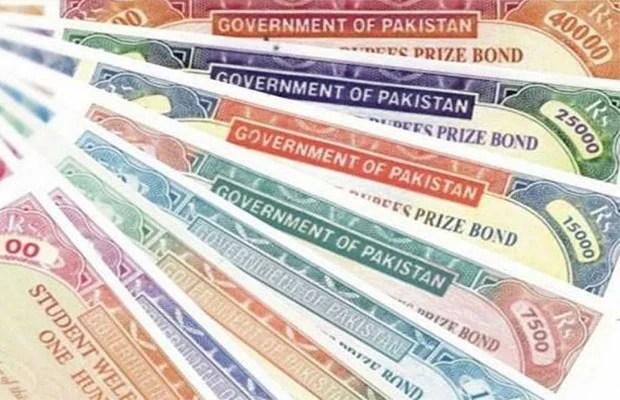 prize bond encashment deadline