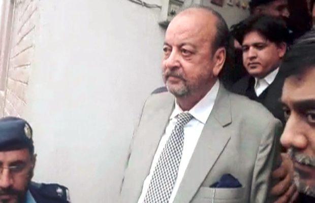 Agha Siraj Durrani's bail rejection