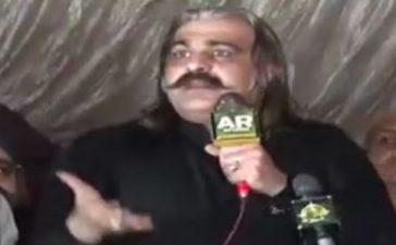 Ali Amin Gandapur response