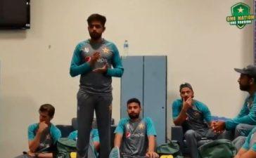 Babar Azam's dressing room speech