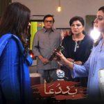Baddua Episode-3 Review: Neelum exposes Abeer in front of her father