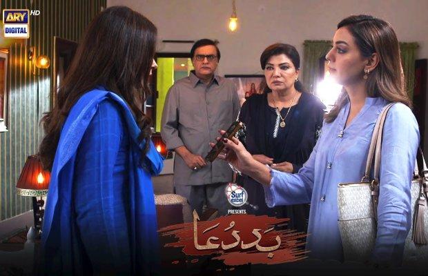 Baddua Episode-3 Review