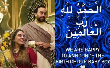 Bakhtawar Bhutto Zardari baby