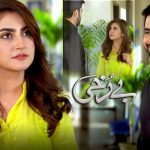 Berukhi Episode-4 Review: Sabeen path crosses with Irtiza Aali Baig