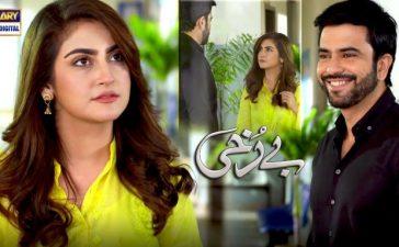 Berukhi Episode-4 Review