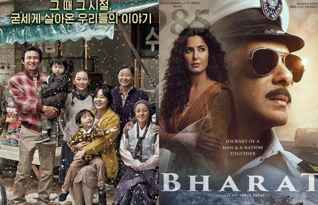 Ode to My Father (2014) into Bharat (2019)
