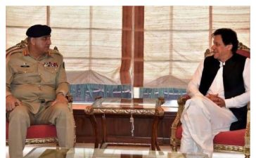 DG ISI's appointment summary