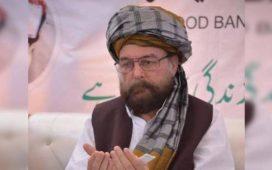Dr. Ajmal Niazi passed away