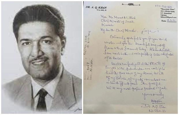 Dr. AQ Khan's last letter