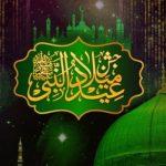 Ashra-e-Rehmatul-il-Alimeen (SAWW) will be observed from 3rd of Rabi-ul-Awwal: Fawad Chaudhry
