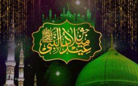 Eid Milad-un-Nabi 2021