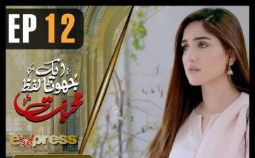 Ek Jhoota Lafz Mohabbat Ep-12 Review
