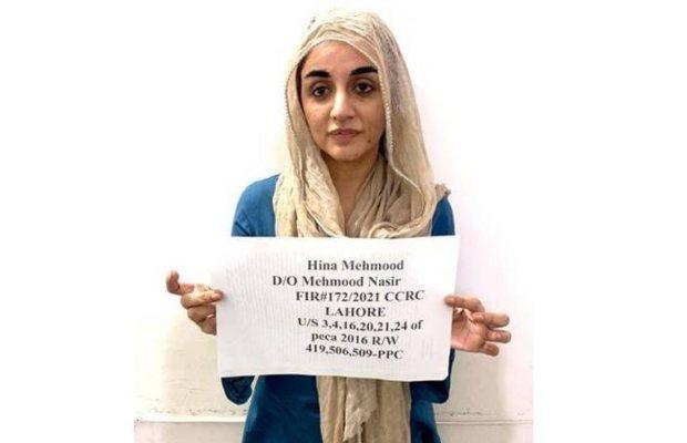 FIA arrest female hacker