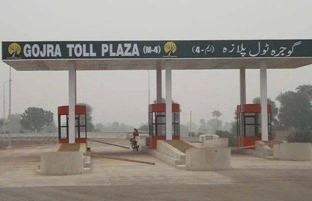 Gojra motorway gang-rape case
