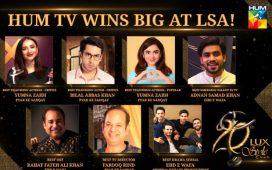 HUm TV LSA