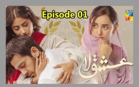 Ishq e Laa Episode 1 Review