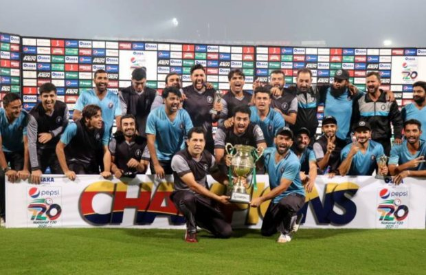 KP defends National T20 Cup title