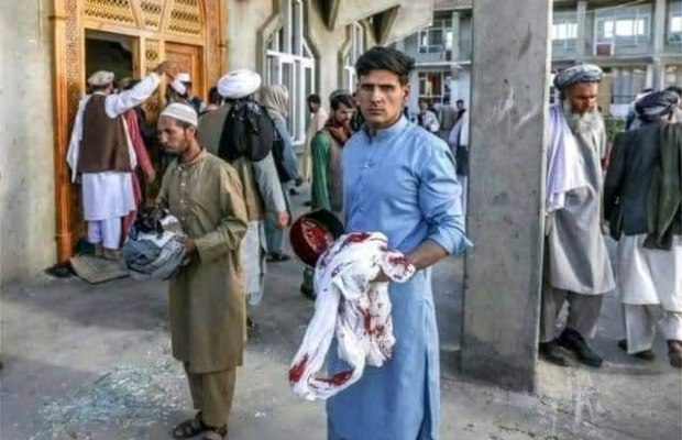 Kunduz mosque blast