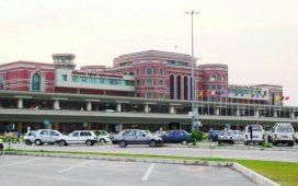 Allama Iqbal International Airport