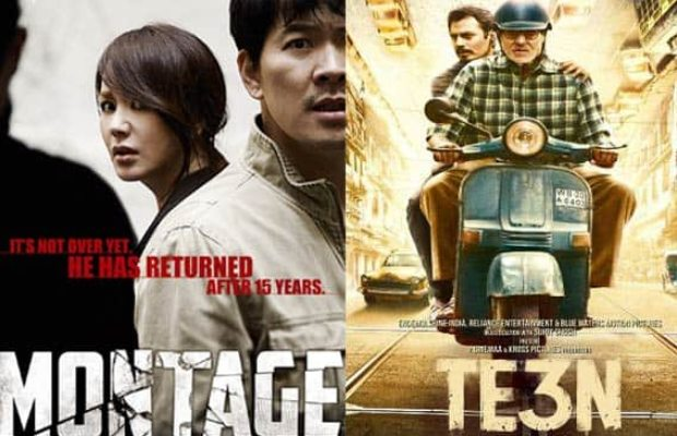 Montage (2013) into Teen (2016)