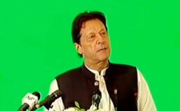 Kamyab Pakistan Program Inauguration